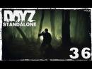 Coop DayZ Standalone 36 Под покровом ночи