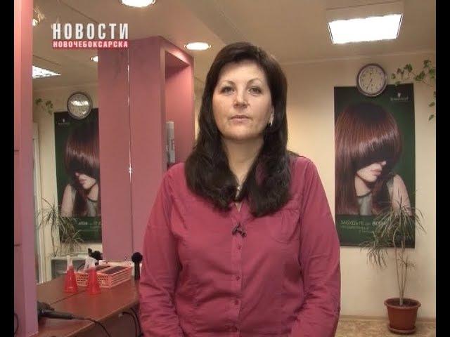 Поздравление с Днем рождения города Ларисы Гелевой директора Центра красоты «Лето»