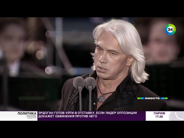 Настоящий сибиряк каким был Дмитрий Хворостовский