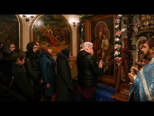 Святогорская икона в Городокском монастыре 30 12 17г