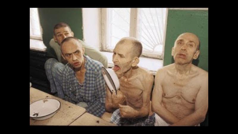 Психиатрическая спецбольница Пациенты строгого режима