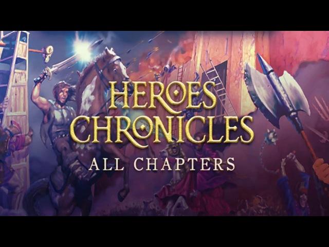 Heroes of Might and Magic III. Хроники Героев. Глава VII Восстание. 1
