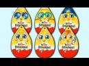 6 Jajko Niespodzianka Wielkanocny Malarze Kinder Niespodzianki 2018 Wiosenne Jajka