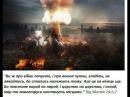 За що Бог карає Україну 3 / Why God punishes Ukraine 3