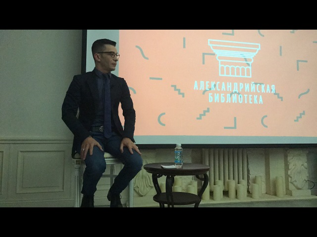 Сериалы показывающие будущее Андрей Курпатов на QWERTY