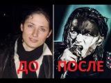 Михаэль Драу (Сергеева Марина Рувимовна), вокалистка Отто Дикс (Otto Dix). Что с нею стало