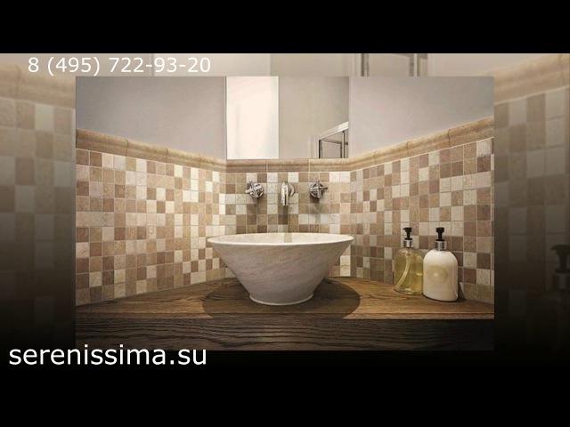 Плитка Cir Marble Style (Италия)