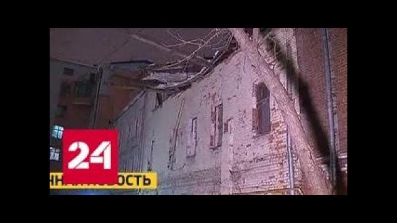 В центре Москвы обрушилась часть административного здания - Россия 24