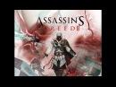 Прохождение Assassin's Creed 2 Часть 14 Босс Родриго Борджиа ФИНАЛ