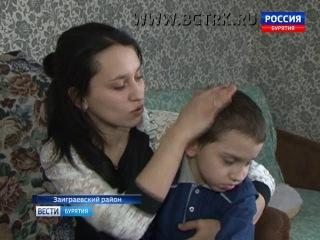 Маленькому Савве из Заиграевского района нужна помощь в борьбе с ДЦП