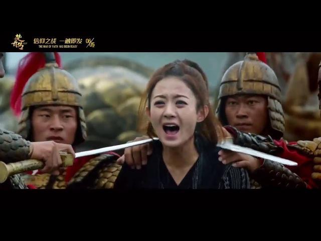Дорама Легенда о Чу Цяо / Legend of Chu Qiao| Princess Agents | Легенда о шпионке-принцессе