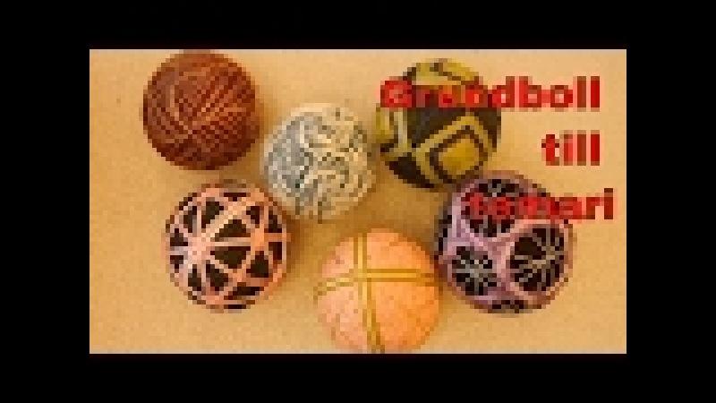 Grundboll till Temari