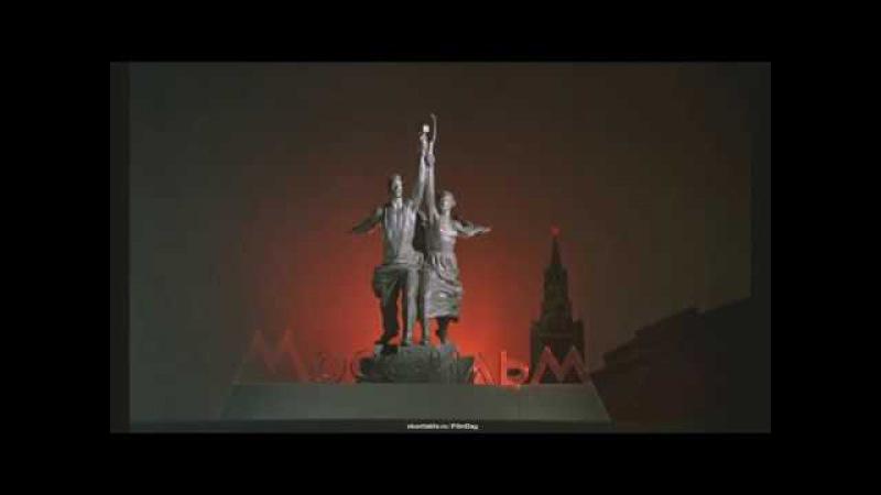 СПИРТ И НЕМЦЫ (битва под Москвой)