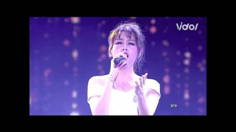 [LIVE] 160716 花蓮夏戀嘉年華 陶嫚曼 Always 太陽的後裔 主題曲 中文版 1080P Mandy Tao