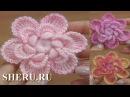 Цветок крючком с объёмной серединкой. Урок 170