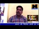 Man ki bat Dheeraj mahte Napadhyksh pratinidhi high news Special