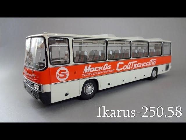 Ikarus-250.58 Intourist и Совтрансавто - масштабная модель автобуса |ClassicBus 1:43| видео обзор