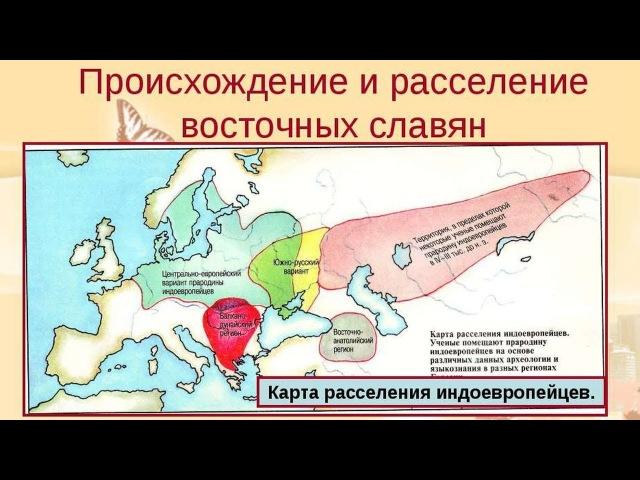 Древние славяне и их соседи