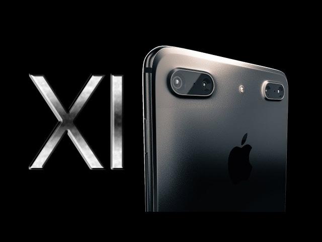 IPhone XI | iPhone X Plus и SE 2 Обзор Новых Смартфонов 2018