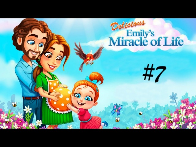 Delicious - Emily's Miracle of Life 7 ФИНАЛ