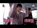 Ong and Jaehwan Wanna One singing Likey Twice