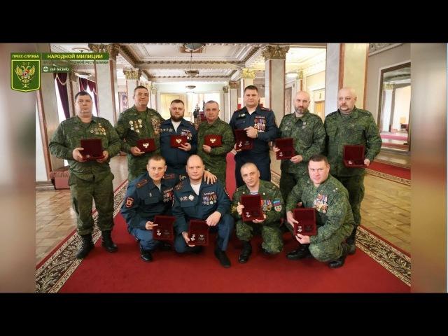 В Донецке наградили военнослужащих принимавших участие в Дебальцевской операции