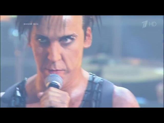 Максим Галкин. Till Lindemann Rammstein «Du hast». Точь-в-точь. Фрагмент от 25.10.2015 · coub, коуб