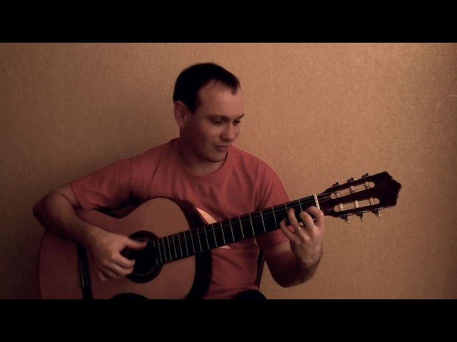 Смуглянка на гитаре. Classical guitar cover.