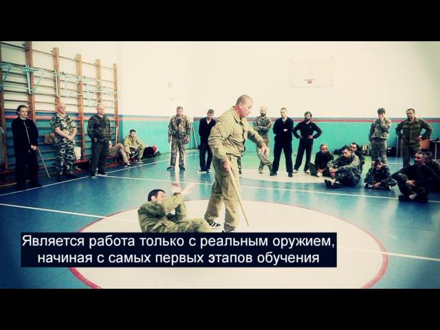 Работа С Оружием И Обезоруживание В Системе Кадочникова