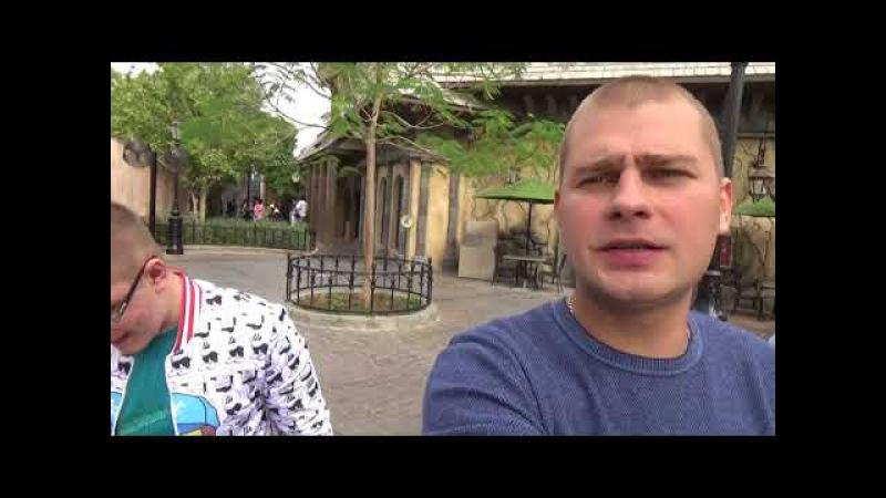 ВЛОГ Катаемся с Отличником Лайф на аттракционах в прикольном парке развлечений !
