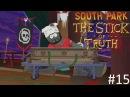 Южный Парк:Палка Истины --Часть 15-- А вот и Шеф! | South Park: The Stick of Truth | PS4