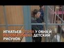 Майор ФСБ из Екатеринбурга зарезал жену и дочь из за вируса в телефоне
