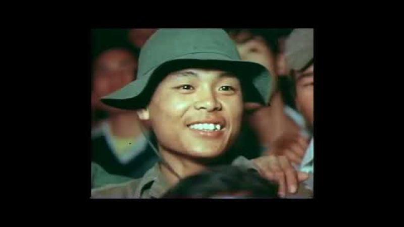 Документальный фильм Вьетнамские встречи, 1976г.