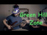 Sonic Green Hill Zone - Electronic Cover Ryan Lafford