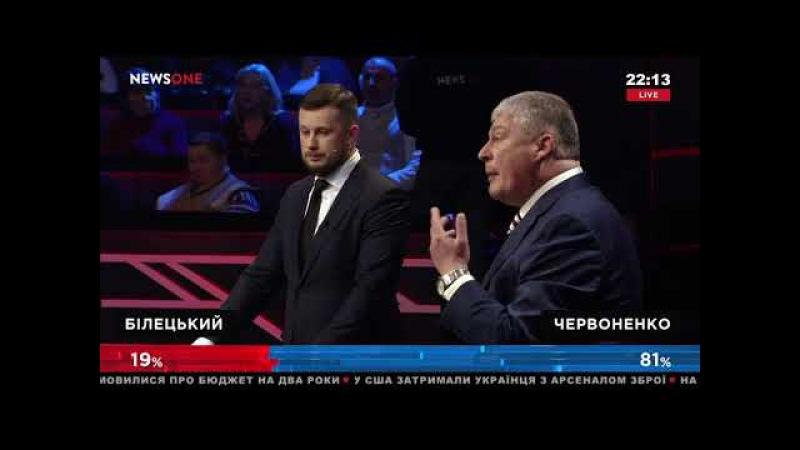 Билецкий VS Червоненко Нацдружины власть теряет монополию на насилие Украинский формат 07 02 18