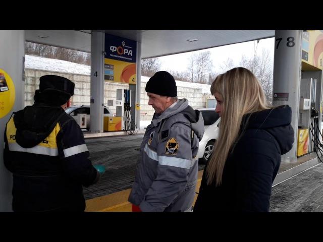 Как во Владивостоке обманывают на заправках