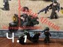 LEGO.Собираем военный конструкторЧ.1 Конструктор для детей.LEGO.Collect a military contractor.Part 1