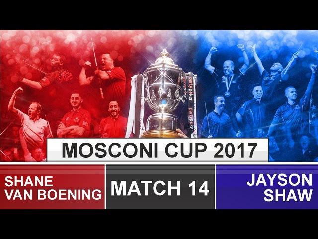 Shane Van Boening v Jayson Shaw [Match 14] Mosconi Cup 2017 9-ball