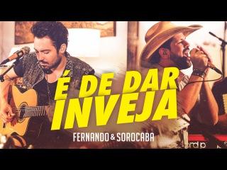Fernando & Sorocaba – É de dar inveja | FS Studio Sessions Vol.02