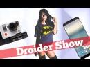 Анонс Google Pixel 2 и гибкий Note 9 | Droider Show 309