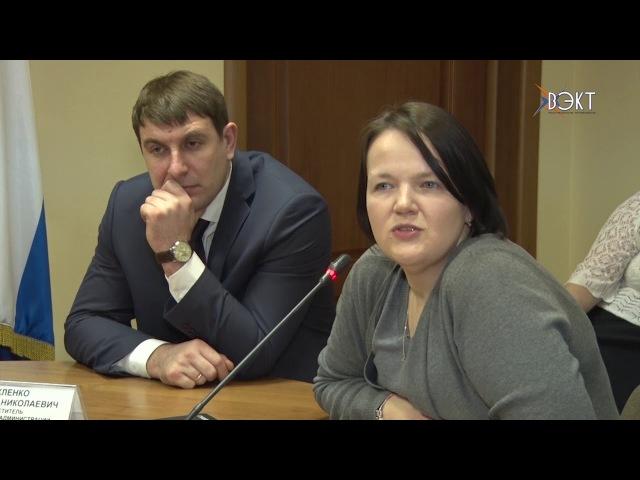Выездной круглый стол с советником министра экологии Московской области