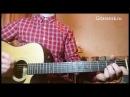 Разбор гитарного боя 5-ка