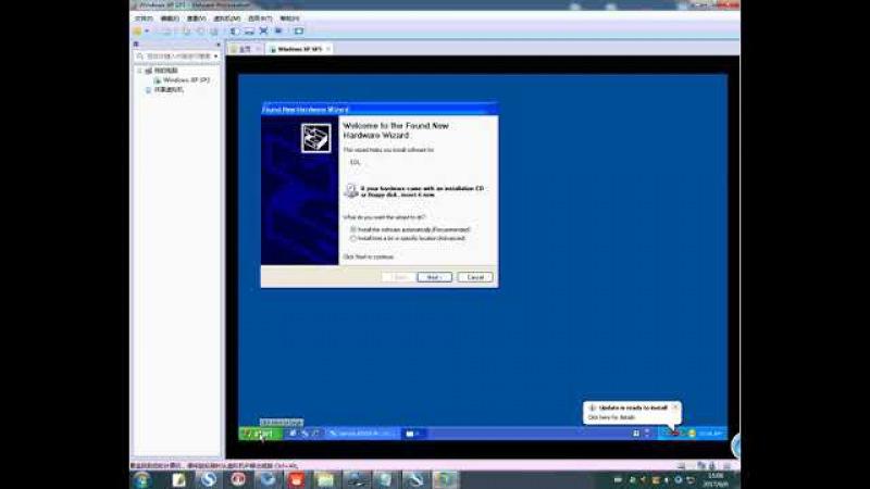 John Deere Service Advisor EDL V2 Diagnostic Kit 4.0 installation video