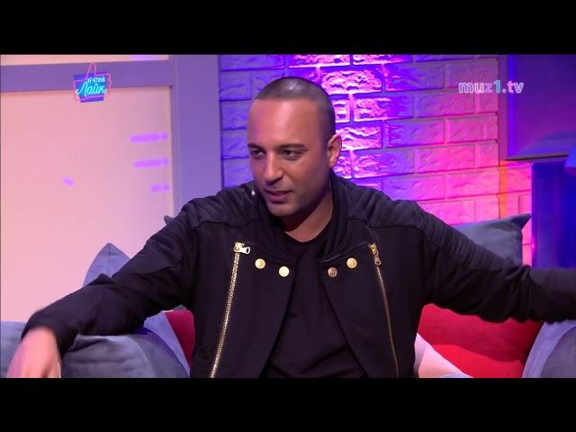 Arash говорит о дуэте с Нюшей и Pitbull
