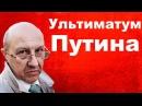 Княже-Боярский комбайн Московского княжества позволил ему победить - Андрей Фурсов
