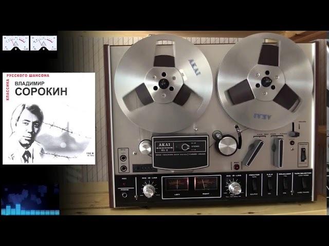 КОНЦЕРТ АНСАМБЛЯ МИРАЖ ПЕСНИ ШАНДРИКОВА 1979 ГОД СКАЧАТЬ БЕСПЛАТНО