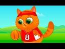 Мой ВИРТУАЛЬНЫЙ ПИТОМЕЦ КОТЕНОК БУБУ 63 мультик игра веселое видео для детей про котиков ПУРУМЧАТА