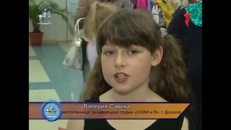 Сюжет о Aerodanc Новомосковск 2013