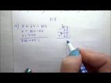 урок 58 номер 8 страница 119 математика 4 класс 1 часть
