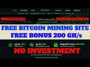 Super High Powerful Mining Site For Bitcoin | Bonus 200 GH/s | No Investment |Electramine| AutoMiner